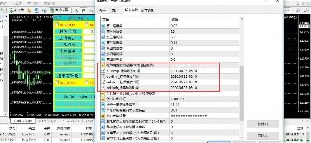 mt4一键挂单面板3.0版本设定时间触发挂单功能