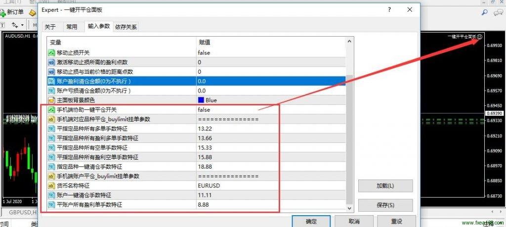 mt4一键开平仓面板3.0版本手机端mt4一键平仓功能