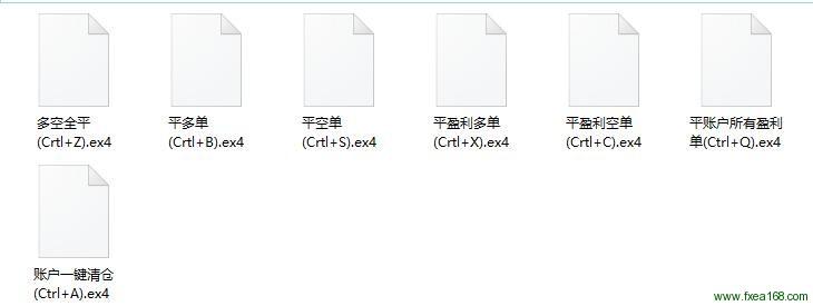 mt4快捷键平仓脚本