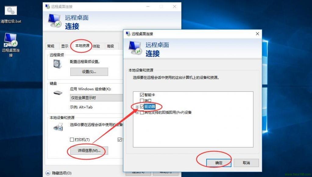 远程连接windows系统的服务器挂EA直接复制文件说明